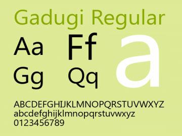 gadugi-font